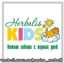 детские матрасы Herbalis KIDS
