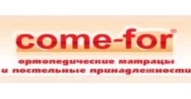футоны come-for киев